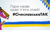 Сичеславской области еще не конец