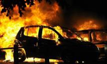 Поджог или самовозгорание: в Днепре массово горят автомобили