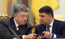 Украину хотят переименовать