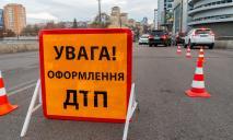 В центре Днепра произошло тройное ДТП