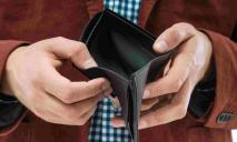 В Украине могут измениться налоги на зарплату