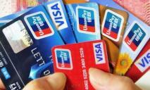 В Украине заработает крупнейшая в мире платежная система