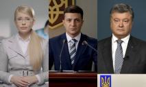 Кто станет следующим президентом Украины