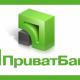 «ПриватБанк» дает 100 тысяч за информацию