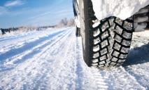 ДИСК-ЦЕНТР в Днепре – автомобильные шины лучшего качества