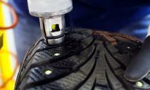 Автосервис шинного центра «Автодром»: шиповка шин и важность зимней резины
