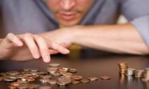 В Украине хотят изменить зарплаты