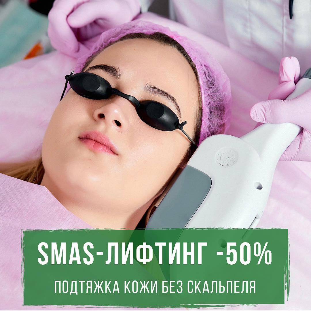 Новости Днепра про Помолодеть на 10 лет без операций и скальпеля – это реально! - Ecosmetology