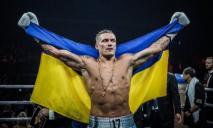 Украинец стал лучшим боксером в мире