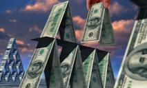 Раскрыт крупный обман с деньгами украинцев