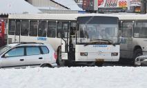 В маршрутке Днепра пассажиру угрожали расправой