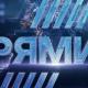 Телеканал «Прямой» предоставит эфир днепровским телекомпаниям