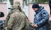 Украинские моряки в плену: новые подробности