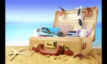 Кто сможет рассчитывать на дополнительный отпуск