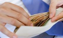В Днепре у предприятия конфисковали деньги на зарплаты