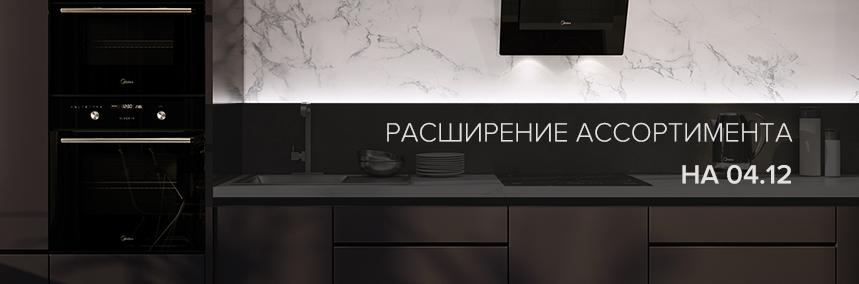 Новости Днепра про Мебельная компания «ВиЯр» расширяет ассортимент