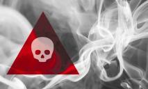 Осторожно, газ: как не стать жертвой «невидимого убийцы»