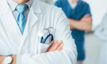 Доступная медицина: что ожидать от медреформы