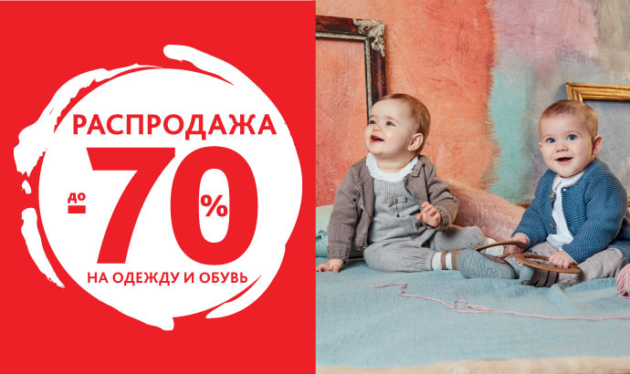 Chicco - Днепр Инфо 4193a56955a29