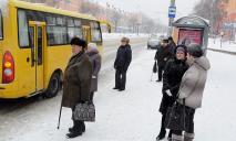 Пассажиров маршруток Днепра лишили привычных благ