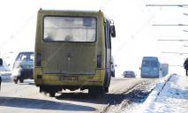 Горожане просят большие автобусы вместо маршруток