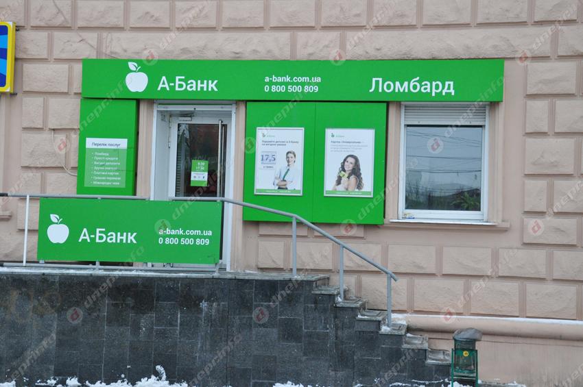 Банк ломбард а в самаре часов оценка