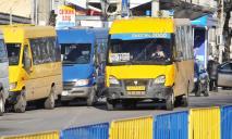 В Днепре пассажир выпал из маршрутки
