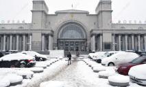 На ж/д вокзале Днепра раскрыли серьезную схему обмана