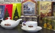 Спецпредложение на чай BASILUR