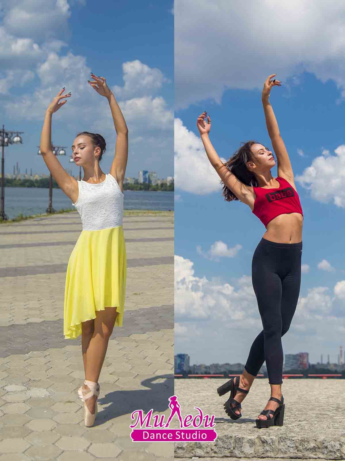 Новости Днепра про Студия танца «Миледи» – группы выходного дня