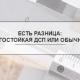 Советы от компании «ВиЯр»: влагостойкая ДСП или обычная – как выбрать?