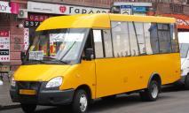 Главная маршрутка Днепра неожиданно сменила маршрут