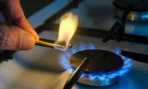 Срочно: у кого из днепрян не будет газа