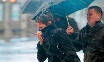 Внимание: в Днепре ухудшится погода