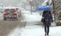 Непогода в Днепре: что происходит на улицах
