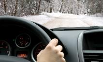 Почему лучше учиться водить зимой? Распространённые заблуждения и страхи — Автошкола «Гранд»