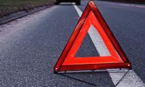 В Днепре произошло серьезное ДТП на мосту