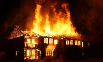 Жизнь после пожара: днепряне так и не дождались помощи