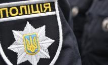 Задержаны «полицейские», ограбившие людей