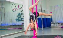 Тренировки для детей по направлениям: aerial silks, pole sport, акробатика и растяжка в Днепре