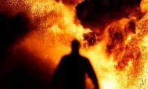 Сильный взрыв под Днепром: что с пострадавшими