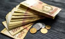 Украинцы начнут получать дополнительную финансовую помощь