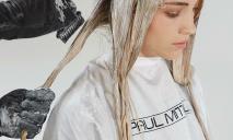 ВВBeautySalon предлагает осветление волос