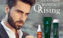 ВВBeauty Salon – красота и здоровье мужских волос
