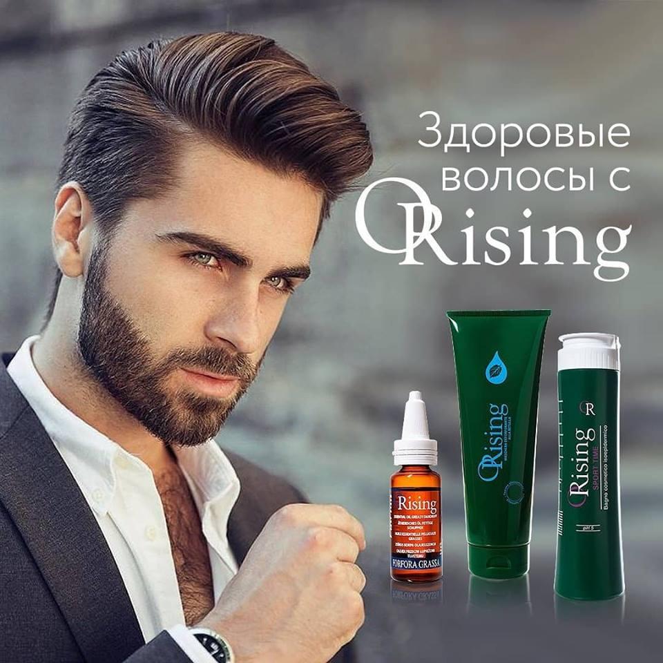 Новости Днепра про ВВBeauty Salon – красота и здоровье мужских волос