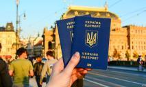 Безвиз: куда украинцам «открыли двери»