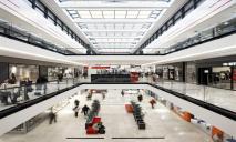 Новый торговый центр в Днепре: детали