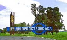 Переименование области: депутаты обратились в суд