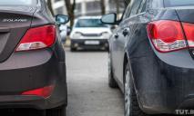 В Днепре продолжают исчезать машины