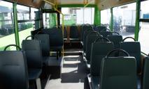 Перенос маршруток: последствия для пассажиров